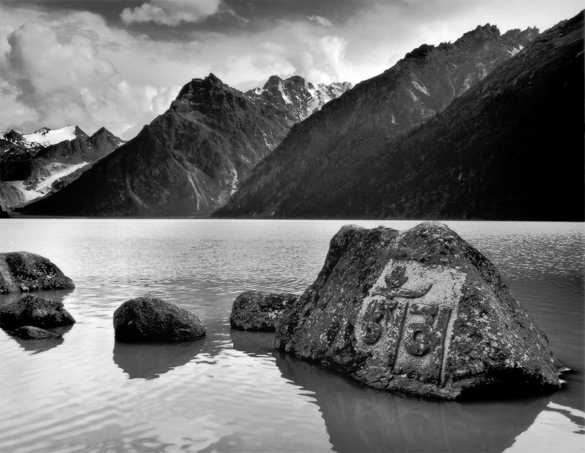 Yilhun Lhatso, Tibet.